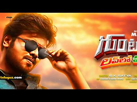 Chiranjeevi Voice Over for Manchu Manoj Gunturodu Movie
