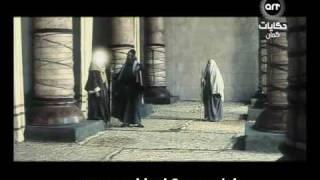 مسلسل مريم المقدسة الحلقة ( 5 ) الجزء 4