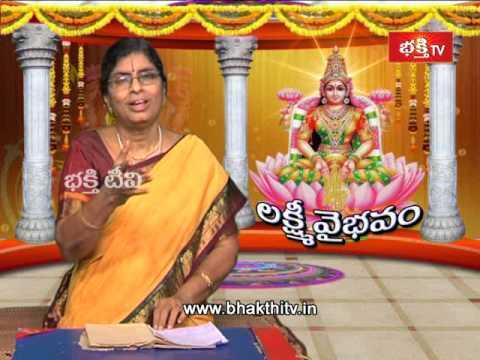 Sravana Masam Lakshmi Kataksham - Lakshmi Vaibhavam - Episode 14_Part 2