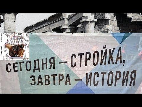 ЗАНИМАТЕЛЬНАЯ ИСТОРИЯ (Москва = мечеть) ОСТОРОЖНО ПОДДЕЛКА (часть шестая)