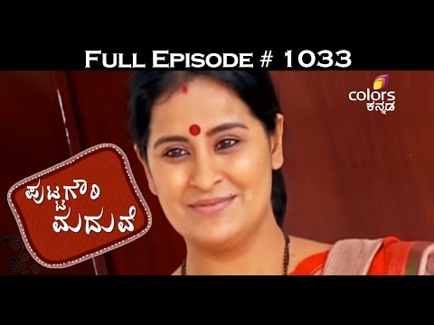 Puttagowri-Maduve--6th-April-2016--ಪುಟ್ಟಗೌರಿ-ಮದುವೆ--Full-Episode