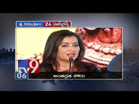 4 Minutes 24 Headlines || Trending News || 25-03-2019 - TV9