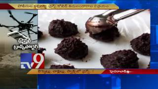 Drug peddlers make quick buck by fooling authorities ▻ Download Tv9 Android App: http://goo.gl/T1ZHNJ ▻ Subscribe to Tv9 ...