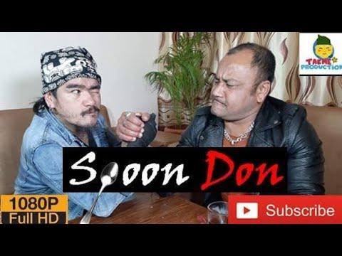 (Spoon Don_Short Movie_Wilson BIkram Rai - Duration: 6 minutes, 25 seconds.)