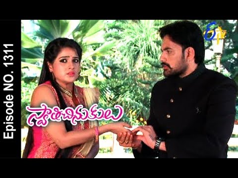 Swathi Chinukulu | 15th November 2017 | Full Episode No 1311