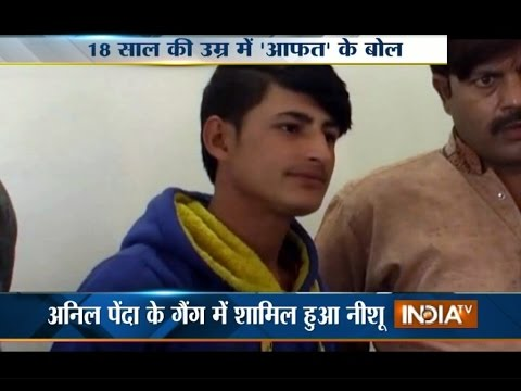 Video Ghaziabad Police Bust Criminal Gang and Seize Grenade Bomb download in MP3, 3GP, MP4, WEBM, AVI, FLV January 2017