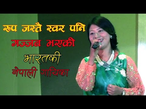 (Nepali Song by Indian Singer - Duration: 4 minutes, 59 seconds.)