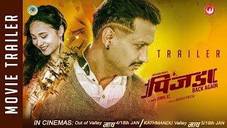 Pinjada Back Again || New Nepali Movie 2017/2074 | Official Trailer | Nikhil Upreti,Sara Shirpaili