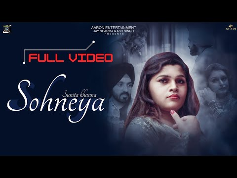Full HD Video | Sunita Khanna I Sohneya I Sekhon PB26 | Aaron Entertainment | New Punjabi Song 2020