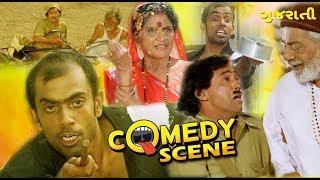 Video Comedy Scenes - Dinesh Lamba, Hiten Kumar & Aanandi Tripathi download in MP3, 3GP, MP4, WEBM, AVI, FLV January 2017