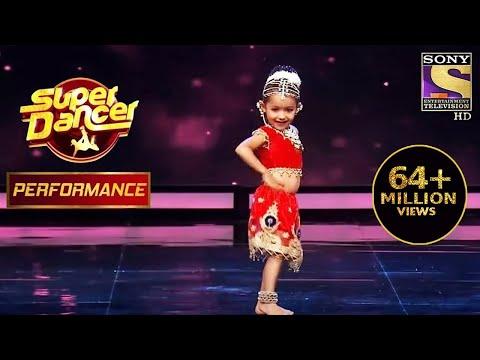 """राम चाहे लीला"" Performance ने किया Geeta माँ को Impress | Super Dancer Chapter 1"