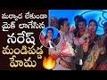 MAA President Naresh Rude Behavior With Actress Hema | MAA Oath Taking Ceremony