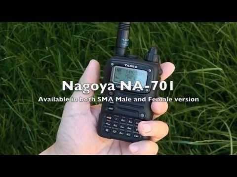 antenna nagoya na 771