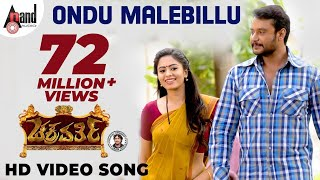 Video Chakravarthy | Ondu Malebillu | Darshan | Deepa Sannidhi | Kannada HD Video Song 2017 | Arjun Janya MP3, 3GP, MP4, WEBM, AVI, FLV April 2018