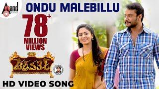 Nonton Chakravarthy   Ondu Malebillu   Darshan   Deepa Sannidhi   Kannada Hd Video Song 2017   Arjun Janya Film Subtitle Indonesia Streaming Movie Download