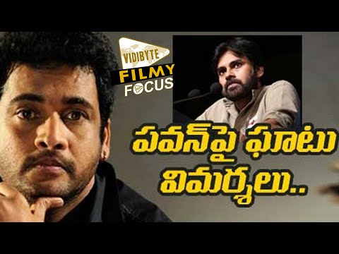 Sivaji Controversy Comment's On Pawan Kalyan...!!!