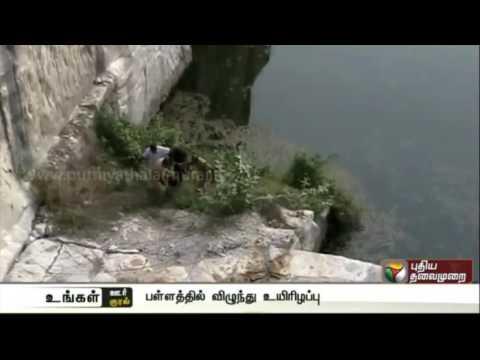 One-worker-dead-in-private-granite-quarry-in-Madurai