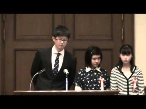 【発表会4】 ◆優秀賞 *愛知県 高浜市立翼小学校