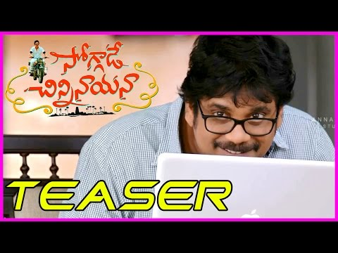 Watch Soggade Chinni Nayana Movie Teaser / Trailer In HD