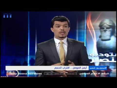 ستوديو النصر /تقديم علي الربيعي /ضيف الحلقة/د . احمد الشريفي / د. حازم الشمري