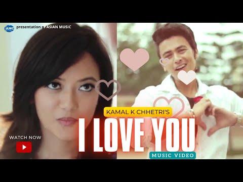 K Bata Kamal I Love You  Kamal k
