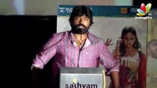 Idharkuthane Aasaipattai Balakumara Audio Launch | Tamil Movie | Pasupathy, Vijay Sethupathi, jiva