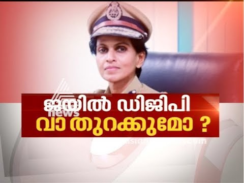 Are jails being under CPM control ?   Asianet News Hour 22 Feb 2018