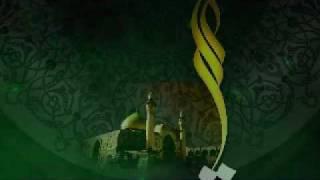 Ya Ali Ali - Ali Safdar Noha 2010 - Urdu