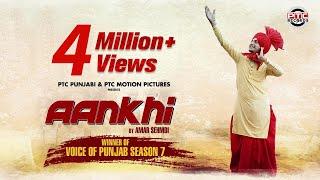Video AANKHI | Amar Sehmbi | Full Video | Latest Punjabi Song 2017 | PTC Motion Pictures MP3, 3GP, MP4, WEBM, AVI, FLV November 2017