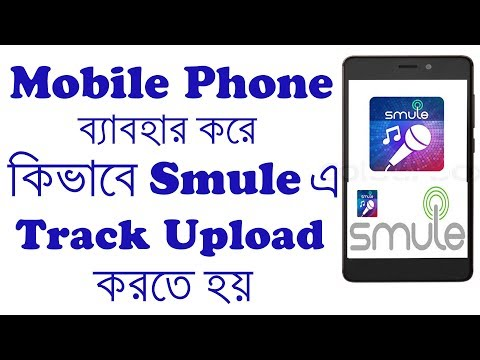 How To Upload Track In Smule By Mobile || Bangla Tutorial