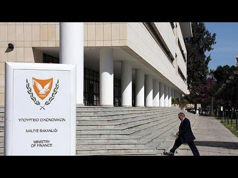 Κύπρος: Προώρη αποπληρωμή του δανείου στο ΔΝΤ