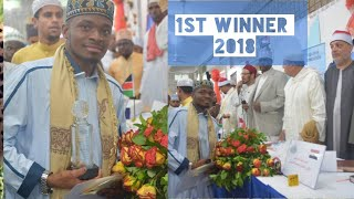 Nonton 1ST WINNER IN 14TH QURAN TILAWAT COMPETITION TANZANIA 2018-QARI HASSAN MTULILA TANZANIAN Film Subtitle Indonesia Streaming Movie Download