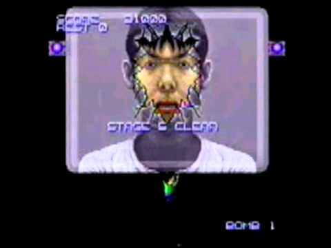 Dezaemon Plus Playstation 3