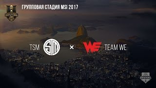 TSM vs World Elite – MSI 2017 Group Stage. День 1: Игра 6 / LCL