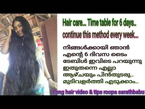 My one cycle 6 day time table for hair care 24 days