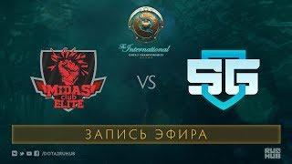 MidasClub vs SG, The International 2017 Qualifiers [Tekcac]