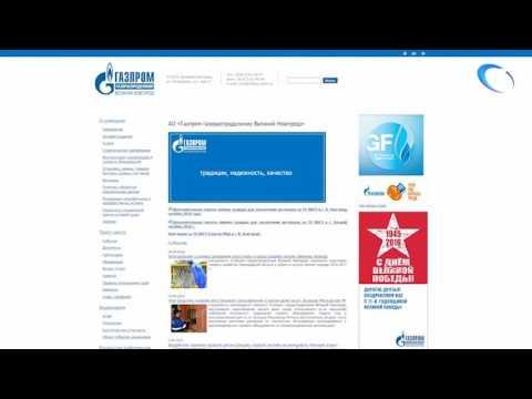 «Газпром газораспределение Великий Новгород» заключает договоры на техобслуживание оборудования