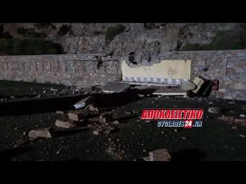 Βράχος έπεσε στο γήπεδο της Άνω Σύρου