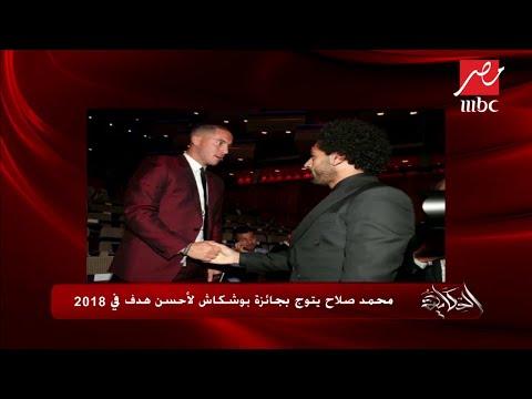 عمرو أديب: محمد صلاح سيصل لكن ما يحلم به