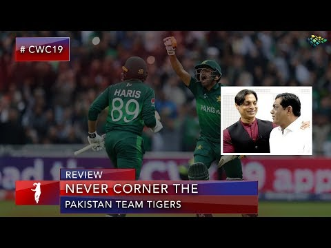 Babar Azam played like a match winner  Shoaib Akhtar on Pakistan Vs New Zealand  World Cup 2019