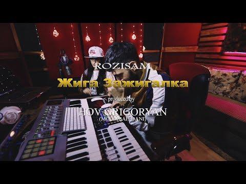 ROZISAM - Жига Зажигалка / Zhiga Zhazhigalka [EXCLUSIVE COVER] [Prod. Hov Grigoryan] 2019
