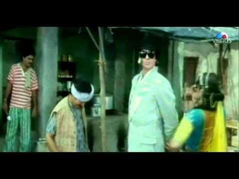 Na Ja Re Na Ja Re (Aaj Ka Arjun)
