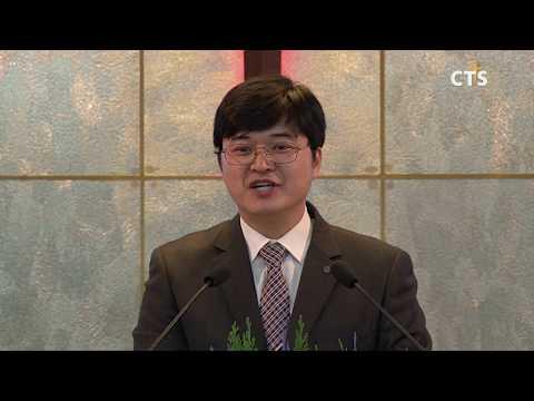 181210 연천군기독교연합회 제36차 정기총회 - CTS뉴스