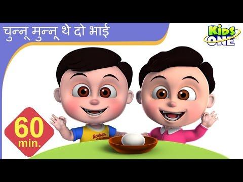Chunnu Munnu The Do Bhai | Hindi Children Rhymes | 60 Min Compilation
