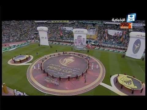 #فيديو ::  #الاتحاد_بطلا_لكأس_ولي_العهد للمرة الثامنة