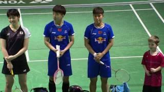 Download Video Yonex German Open 2017 | Badminton F M1-WD | Fuk/Hir vs Huang/Li MP3 3GP MP4