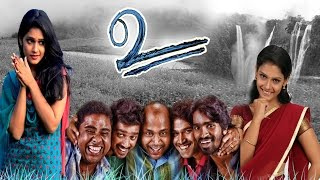 VU tamil movie 2015  | VU |  VU Super Hit Tamil Movie | 2015 new movie HD movies
