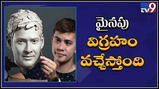 Mahesh Babu to get his wax figure at Madame Tussauds in London