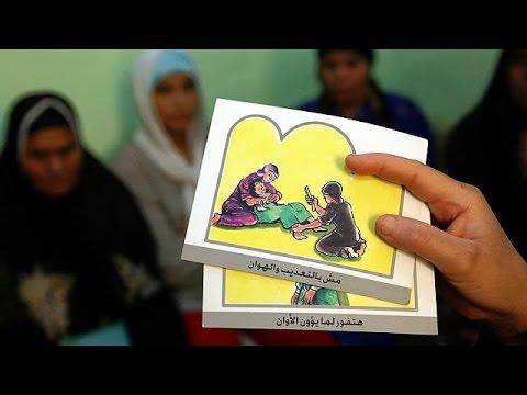 Νέα μέτρα της Αιγύπτου κατά του ακρωτηριασμού γυναικείων γεννητικών οργάνων