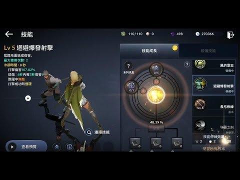 《黑色沙漠 MOBILE》升級技能與魔力的豪華組可取得傳說水晶與飾品!